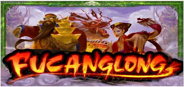 Fucanglong slot game
